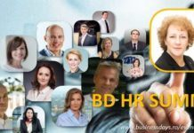 BD HR Summit
