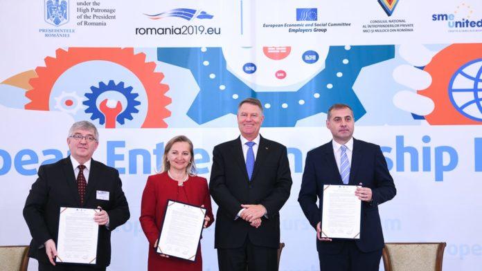 European Entrepreneurship Forum