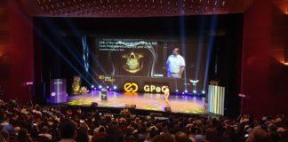 GPeC Summit 2019